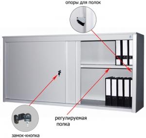 Шкаф-купе металлический ALS 8818 купить на выгодных условиях в Москве